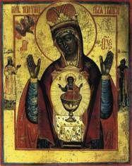 Vierge marie graal
