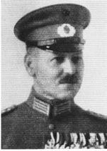 Eberhard Kurt