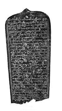 epigraphie