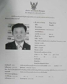 Condamnation Thaksin