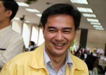 abhisit2.jpg