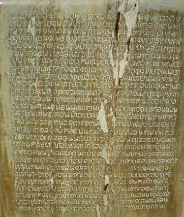 ecriture