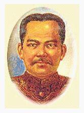 Ramathibodi 2
