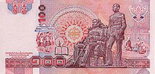220px-100-Baht Banknote Series 14 Back
